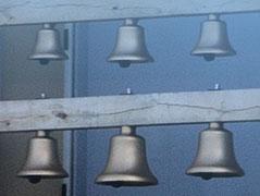 Digital Bell Systems