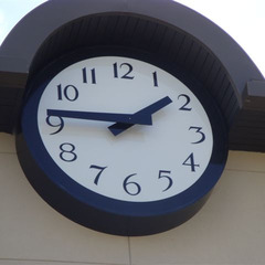 Office park canister clock, Fayetteville AR