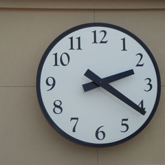 Cedar Creek High school canister clock, Bastrop TX
