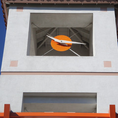 Orange Home Depot clock, San Jose CA