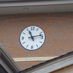 City Hall clock, Illinois