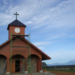 Pricate chapel cupola, Puerto Montt Chile