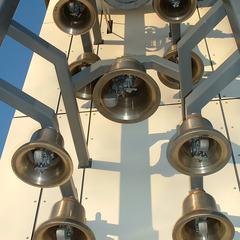 Set of internal bell strikers